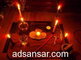 Join illuminati in Kenya, Uganda, USA, CANADA  {Mamamina} – AdSansar