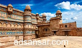 Madhya Tour Package By Kesari Tours