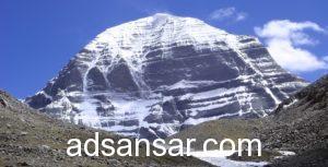 kailash mansarovar yatra