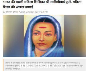career news in Hindi,  general knowledge