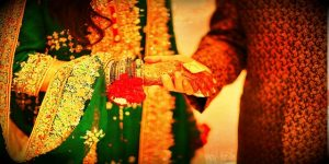 Duas For Getting Married