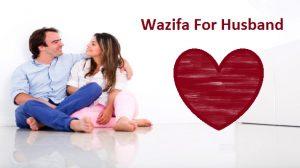 Wazifa For Husband Controlling