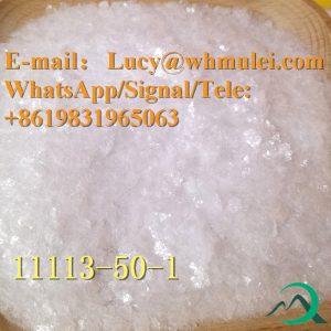 Boric Acid Flakes 11113-50-1 China Factory Price