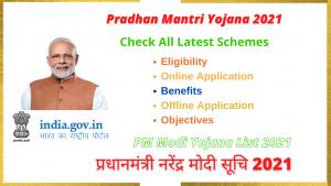 PM Modi Yojana 2021