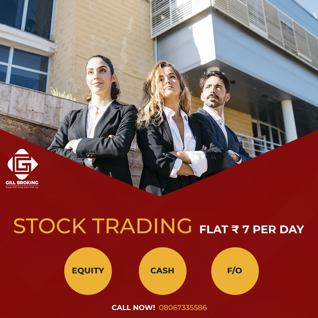 stock_trading_flat_7_rs_per_day_gill_broking